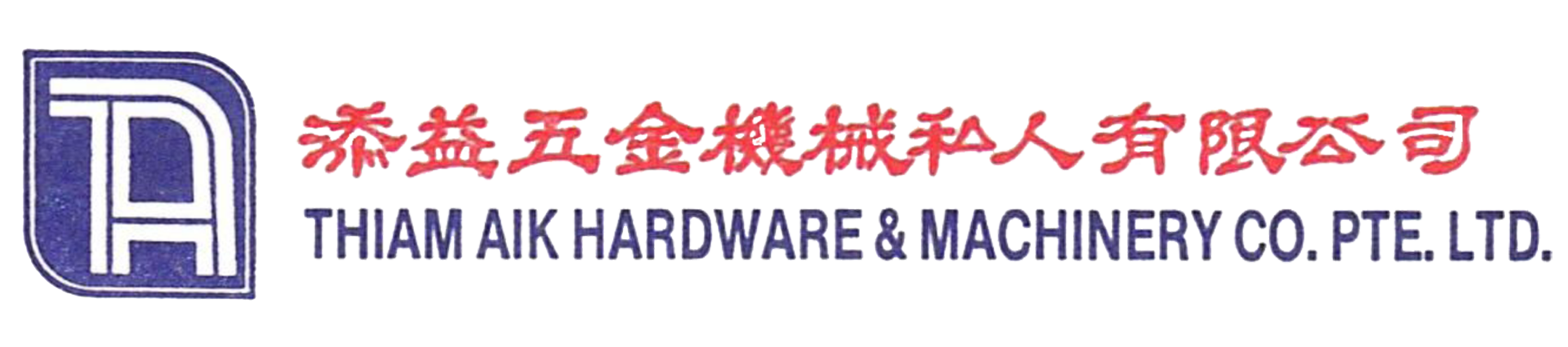 Thiam Aik Hardware & Machinery Co Pte Ltd